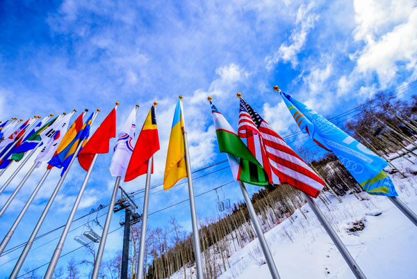 The flags rippling over Red Tail Stadium at Beaver Creek set a festive vibe. Photo: Logan Robertson